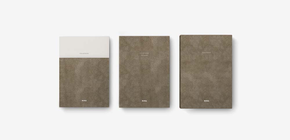 原研哉 书籍装帧设计作品欣赏